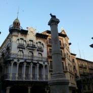 El #Torico #Vaquillas #Fiestas de #Teruel
